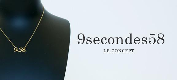 9secondes58 le concept